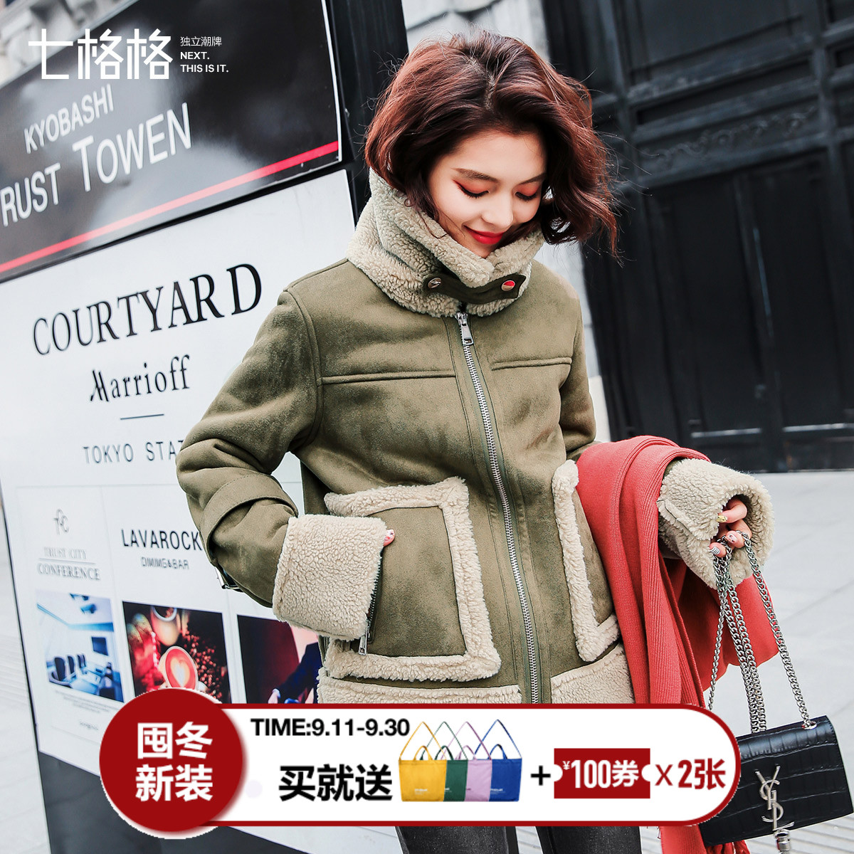 Anti-season imitation fur fur one autumn female 2018 new winter Korean version of the long paragraph