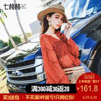 雪纺衫女长袖2018新款韩版洋气夏装遮肚子上衣超仙甜美衬衫露肩潮