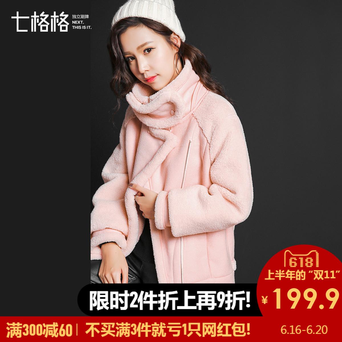 毛呢大衣女士新款中长款宽松韩版2018拼接矮个子冬装反季羊毛外套