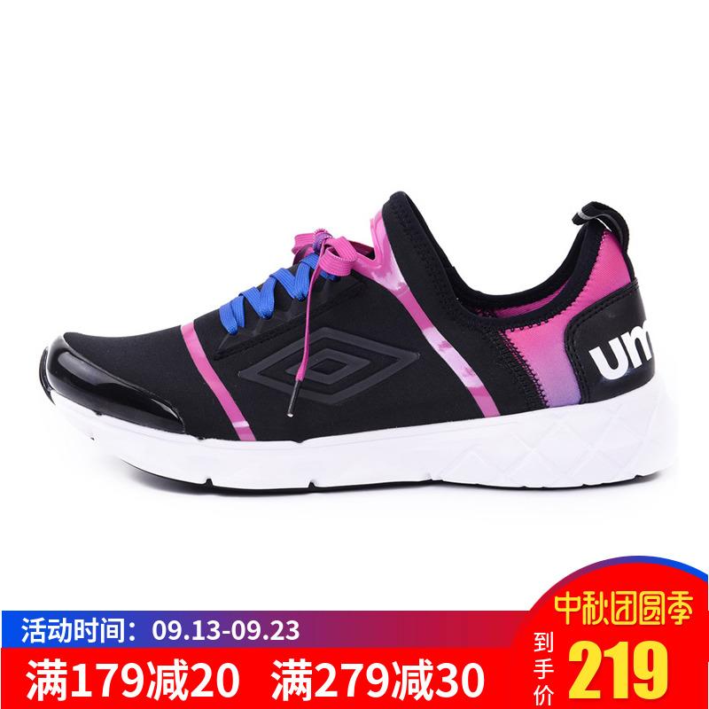茵宝UMBRO跑步鞋男子轻质透气时尚潮流运动鞋UCB90703