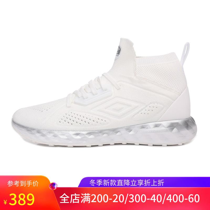 茵宝UMBRO男鞋高帮袜套一体织面跑步鞋透气运动鞋UI181FT0201