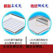 湘子汇集成吊顶60x60LED平板灯石膏板铝扣板面板灯嵌入式 600x600