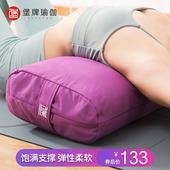 堡牌椭圆瑜伽棉枕长条枕艾扬格初学者微防滑高支撑力抱枕辅助工具