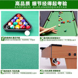 Children's pool table indoor children's home mini large parent-child educational toys 7 boys gifts 3-6 years old 10