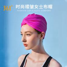 361度泳帽时尚褶皱女士布帽包发护耳舒适挺括贴合头部新款游泳帽