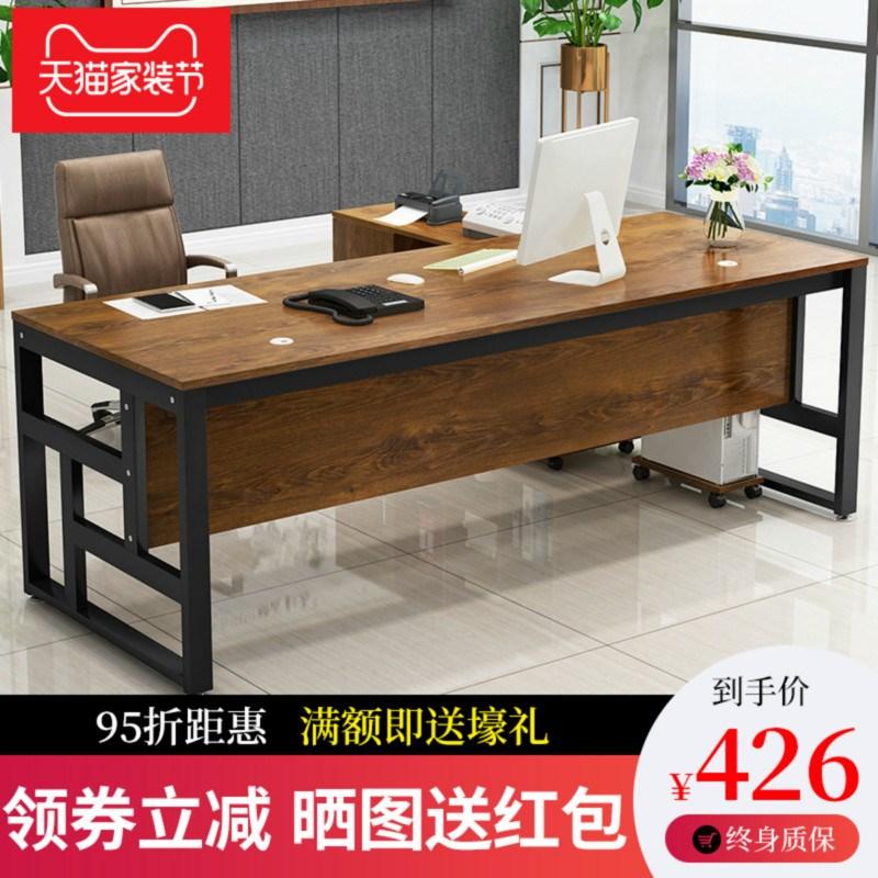 Офисные столы для руководителей Артикул 590027865423