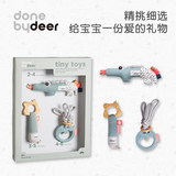 Donebydeer baby early education sports fitness toys children baby teether boy girl 0-1 years old 3-6 months