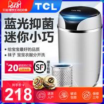 双桶筒缸大容量家用洗衣机小型7.5KG半全自动96JXPB75奥克斯AUX