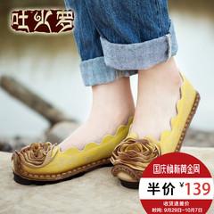 女士民族风鞋子