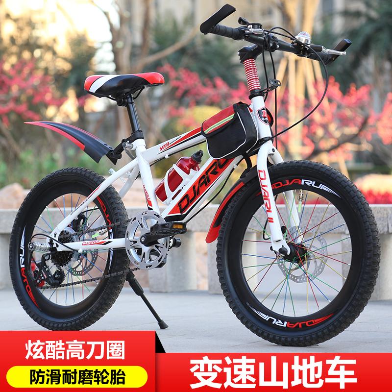 捷安特儿童自行车20