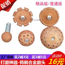 蒂普拓普补胎胶片蘑菇钉正品B864.53A德国蒂普拓普蘑菇钉补片