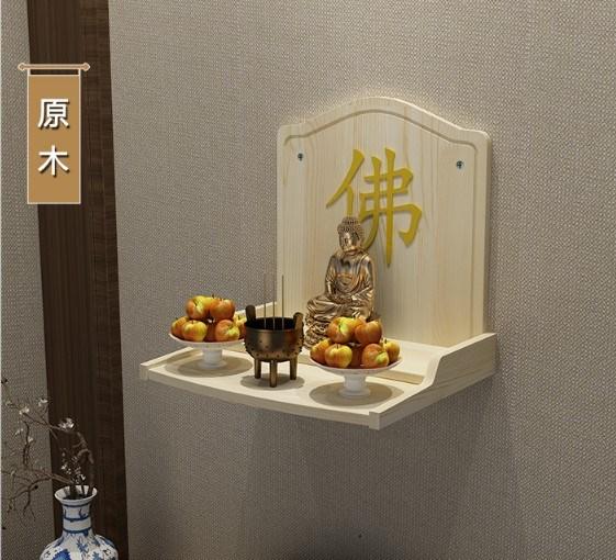佛像简悬挂商用墙上观音供奉台实木壁挂式神龛迷你置物架背景香台