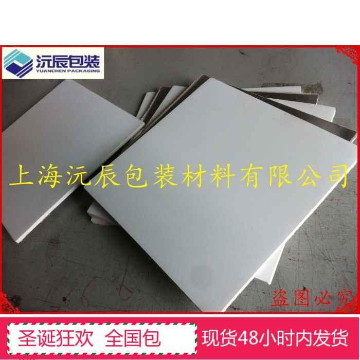 【品质保证 价格合理】 耐高温 烫印硅胶板200*200*2*4
