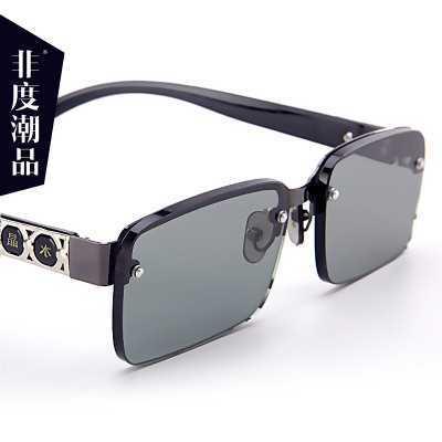 平光老花镜防辐射无度数老人眼镜石头镜太阳眼镜四色可选房