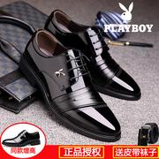 花花公子男士商务正装真皮结婚皮鞋男新郎韩版尖头黑色青年增高鞋