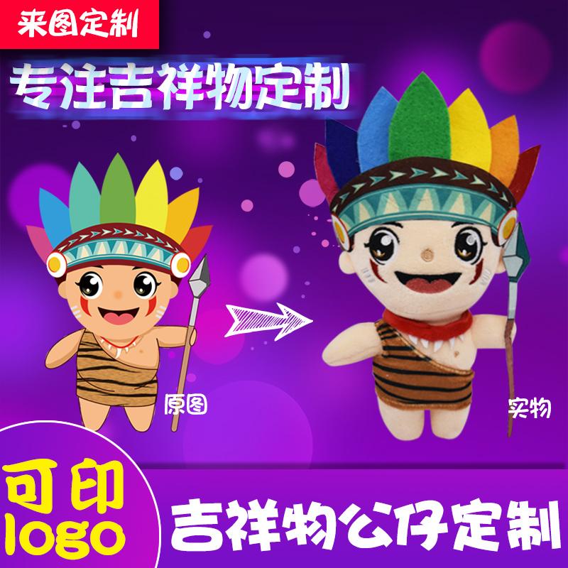 Дизайн игрушек Артикул 593128893903