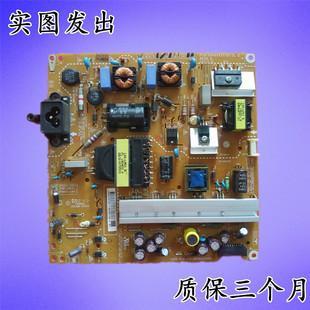 LG液晶42寸电视机42LB5610-CD电源板EAX65423701 LGP3942-14PL1