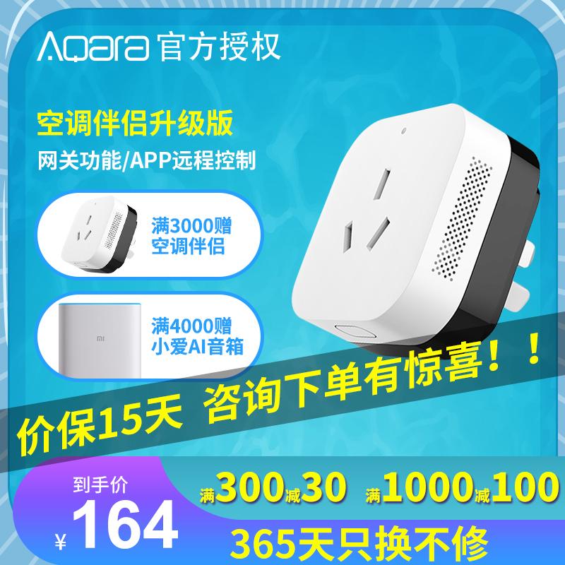 Сетевые шлюзы Артикул 570663425873