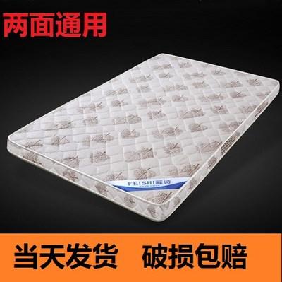 两米乘两米2床垫1.5m床上褥子椰棕榻榻米定制订做尺寸1.8x2.0米