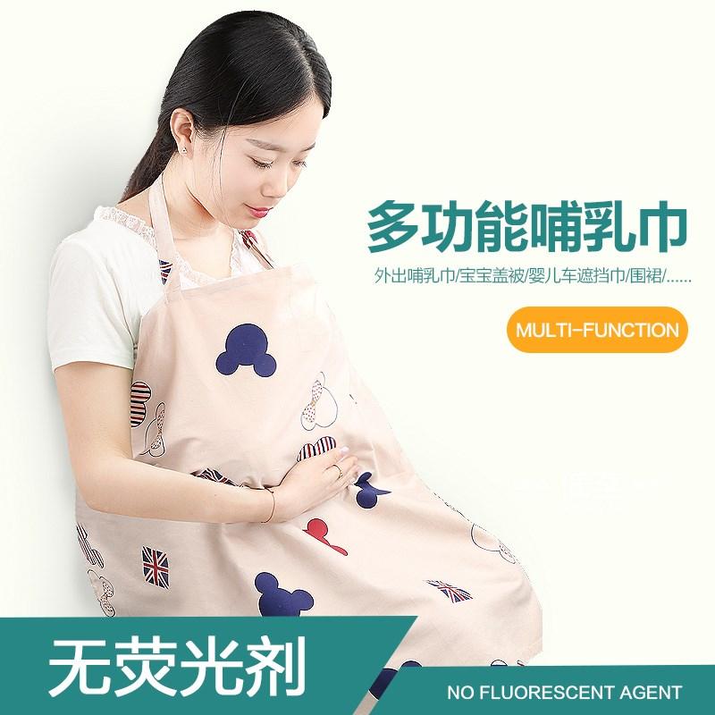 哺乳巾外出 喂奶遮挡衣罩衫遮羞布 多功能时尚防走光透气斗篷秋冬
