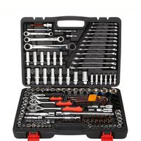 46/121 piece sleeve combination ratchet wrench set socket set auto repair auto insurance with car hardware toolbox