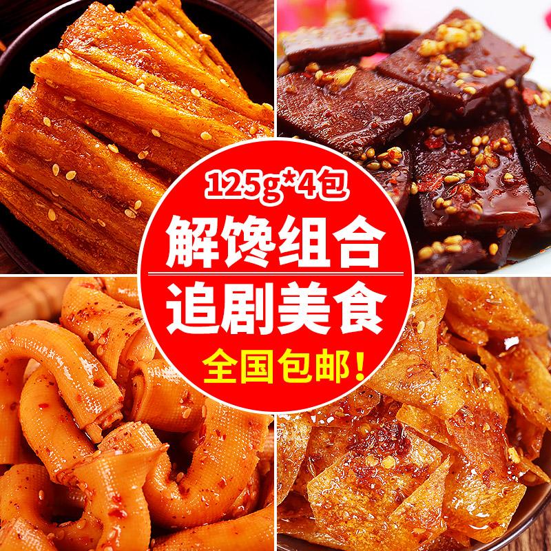 湖南特产网红辣条组合平江香干辣片麻辣零食重庆小吃香辣手工豆干