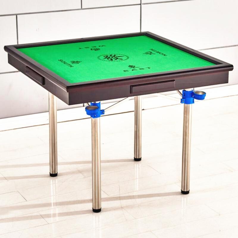 手搓简易折叠麻将桌棋牌桌台