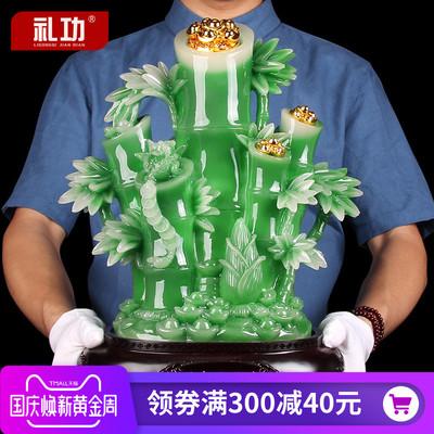 财富节节高竹子摆件招财风水工艺品客厅酒柜办公室装饰品开业礼品