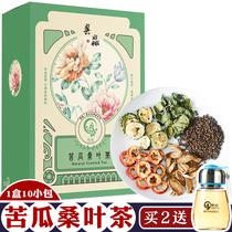 渭红茶公丁香除口臭配桂花组合花茶正品丁香桂花茶泡茶水喝