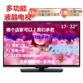 康佳智云LC22HS66高清17寸19寸21寸22寸24寸26寸28寸液晶小电视机