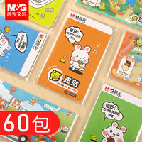 Morning light correction stickers a bag of 60 packs of primary school students with affordable packaging modified correction stickers modified paper modified typo stickers modified word stickers correction stickers rest correction correction stickers boxed multi-function large capacity