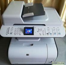 二手惠普HP1312nfi网络彩色打印复印扫描激光办公一体机多省 包邮