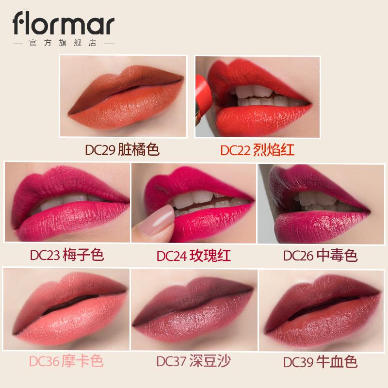 flormar口红丝绒金管DC29脏橘色39牛血色女持久土耳其官方正品