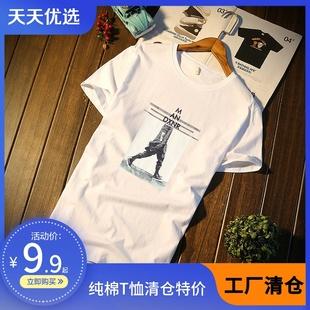 夏季韓版修身男士短袖t恤打底衫圓領半袖純棉體恤潮流上裝衣服丅