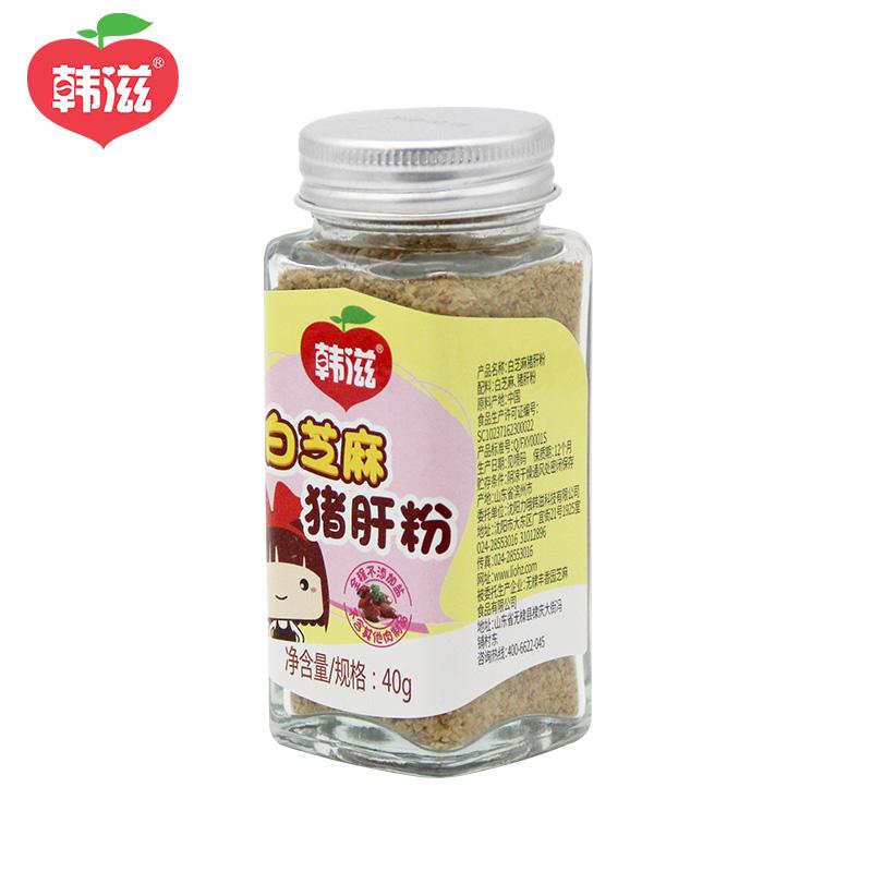 韩滋 芝麻牡蛎粉猪肝粉4瓶套餐 宝宝儿童调味品 非婴儿辅食标准