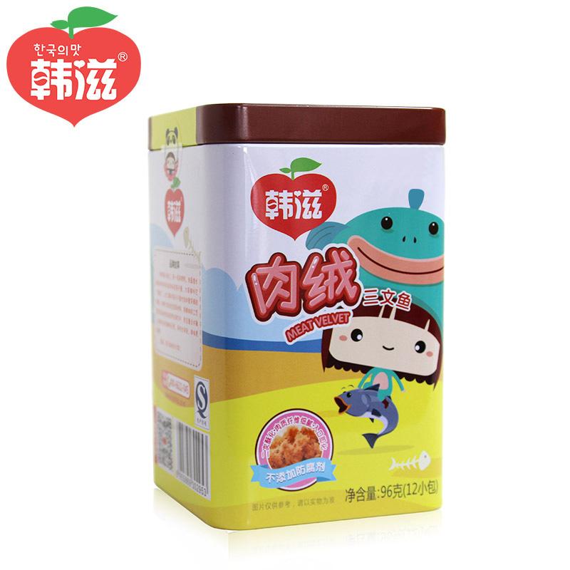 韩滋 铁罐三文鱼肉绒 宝宝辅食 营养肉松/肉绒 宝宝零食 调味品