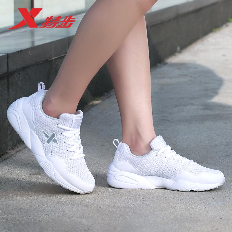 特步女鞋夏款运动鞋网面女鞋纯白色2019夏季超轻便透气网鞋跑步鞋