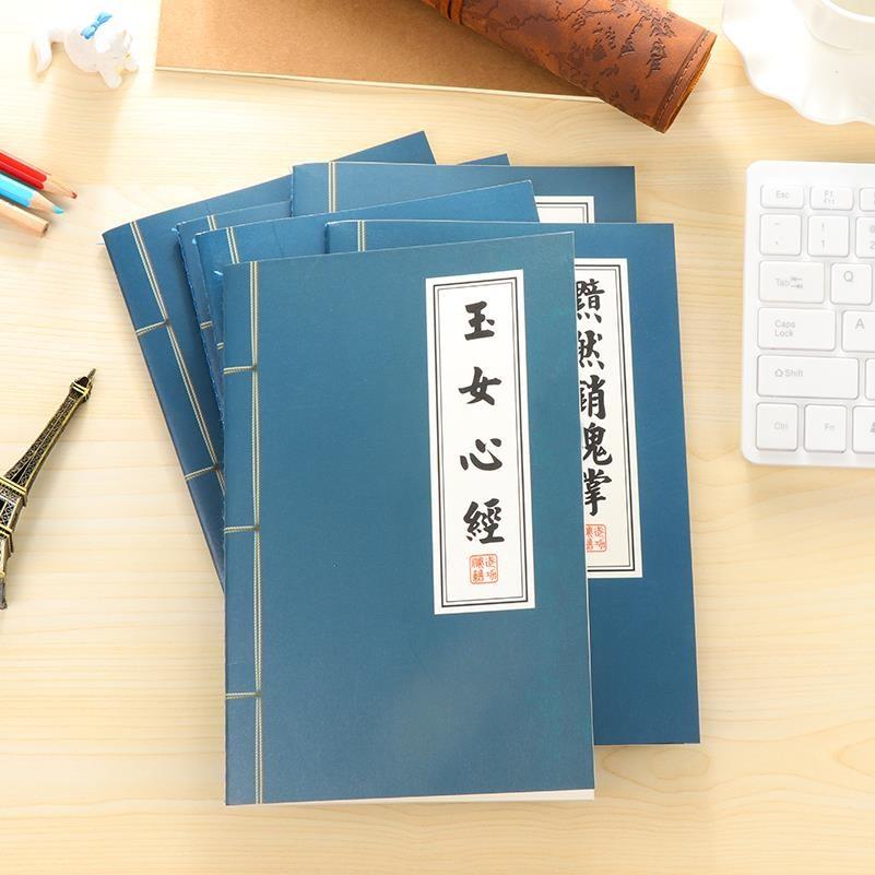 Внутриигровые ресурсы Nine Yin Scriptures Артикул 575967199204