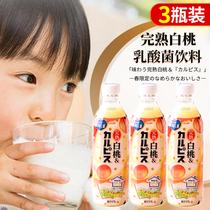 3瓶装日本进口饮料可尔必思Calpis白桃风味饮品乳酸菌饮料500ml