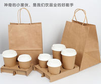 Kraft paper cup holder disposable milk tea cup support coffee drink takeaway package paper bag base single double two or four cup holder