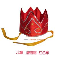 Journey to the West Journey Sun Wukong's Charm Eight-Button Hat Tang Yan Hat Satay Headwear Performance Headwear