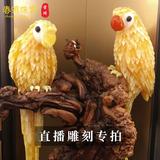 琥珀蜜蜡原石原矿雕刻摆件留皮巧雕随形打磨刻字徐安作品正在直播