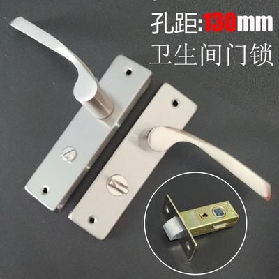 卫生间玻璃阳台浴室卫浴厕所厨房门锁执手把门锁锁芯通用孔距130