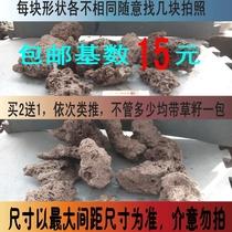 米粉机豆浆机35cm22石磨磨盘家用麻石小石磨