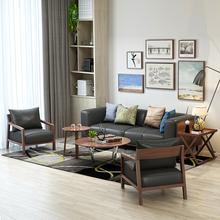 北欧真皮沙发小户型皮沙发高档皮质简约现代客厅家具三人皮艺沙发