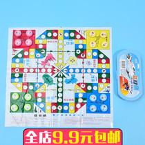 飞行棋斗兽棋五子棋亲子儿童早教益智棋类游戏玩具带迷宫桌面游戏