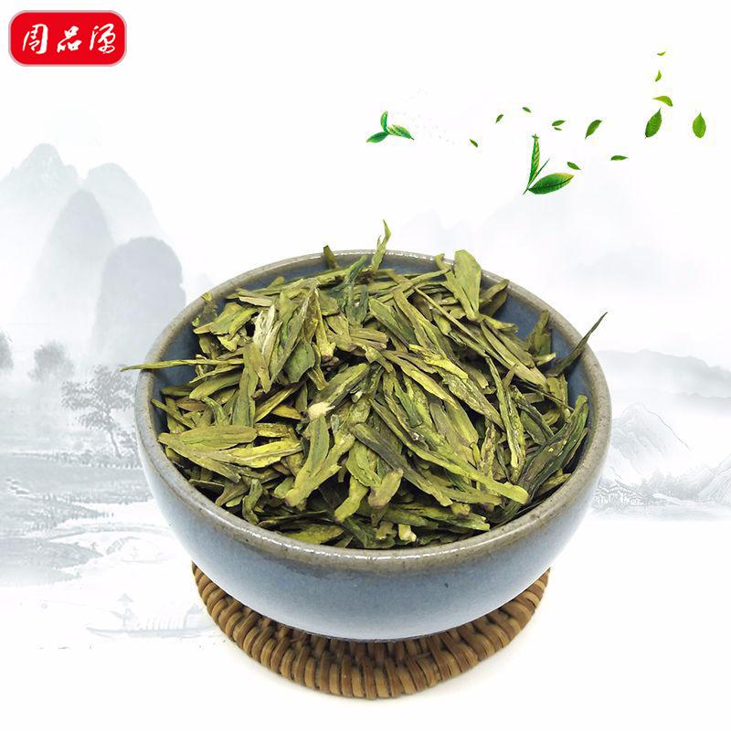 Зеленый чай Артикул 588742896131