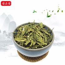 其它绿茶100G2949特惠明前毛峰绿茶烘青绿茶袋装茶叶