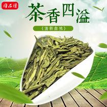 250g贵州高山绿茶云雾毛尖茶春茶凤冈锌硒茶新茶2018茶叶