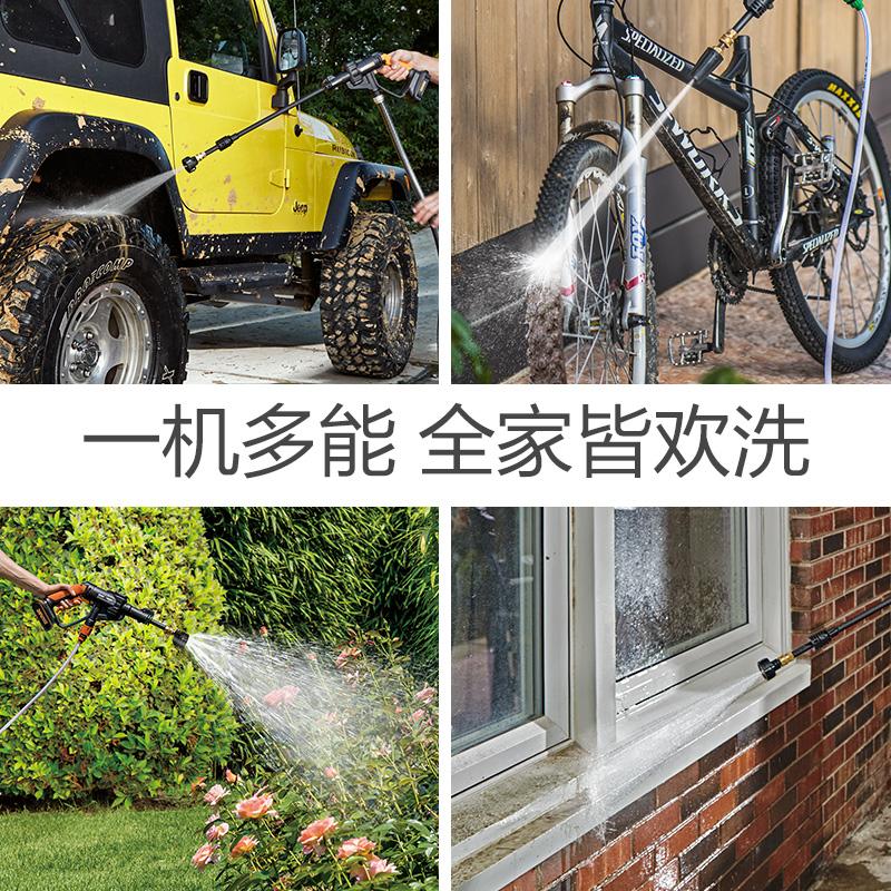 威克士WORX无线洗车机高压水泵充电家用便携清洗机锂电池洗车神器